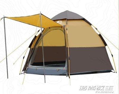YEAHSHOP 帳篷戶外34人全自動二室一廳 2人雙人加厚防雨露營野外野營家庭Y185