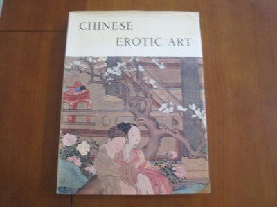 CHINESE EROTIC ART-雲雨-中國情色藝術-古春宮圖1969年外文本-8開大本厚冊
