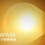 【18park 】LED-E27-A19-6W-霧面(可調光燈泡)