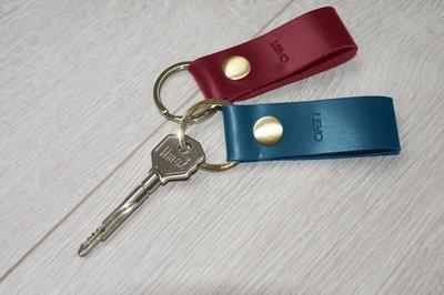 [LIEVO] 鑰匙圈
