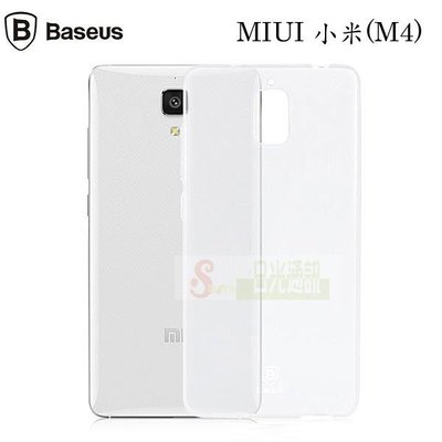 s日光通訊@BASEUS原廠 MIUI Xiaomi 小米4 M4 倍思逸透 透色手機殼 全包覆保護殼 極薄軟殼背蓋