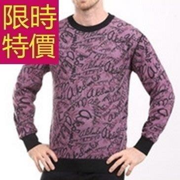保暖內衣褲加絨(套裝)-熱銷加厚溫暖長袖男衛生衣3款63k11[獨家進口][米蘭精品]