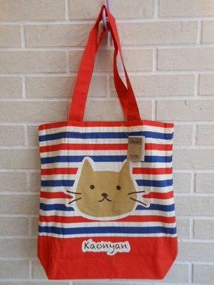 婕的店日本精品~日本帶回~Pea pod貓咪紅藍白條紋側背包