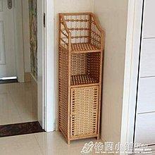 床頭櫃藤編現代簡約創意收納櫃儲物櫃邊角櫃沙發旁轉角置物架ATF-喜氣洋洋