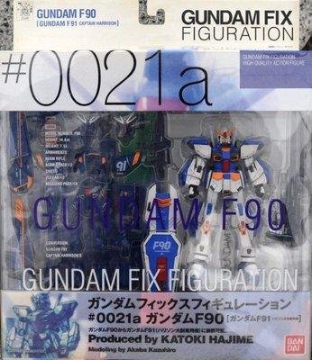 全新 FIX #0021a GFF 鋼彈 Gundam F90 F91
