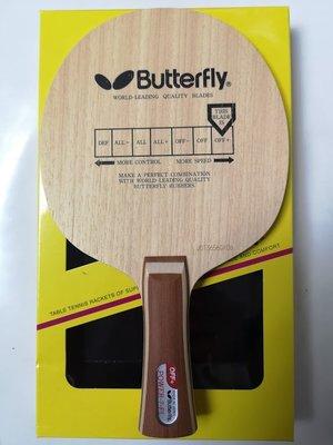 BUTTERFLY Power-7-FL蝴蝶強力-7快攻弧圈7層純木專業乒乓底板(運動廊-官塘)