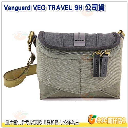 @3C 柑仔店@ 精嘉 VANGUARD VEO TRAVEL 9H 公司貨 側肩側背包 攝影側背包 相機包