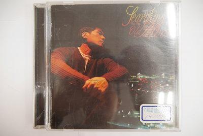 寶來CD842 (單曲版) 文章  新世紀音樂專輯 100元起標無底價~CD LP 黑膠 錄音帶