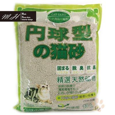 M.H瑪奇 丹球型 鼠沙60g 無香味 低粉塵沐浴砂 鼠砂 砂浴專用砂 浴室 廁所 鼠桑拿 廁所砂 鼠用品 砂鏟