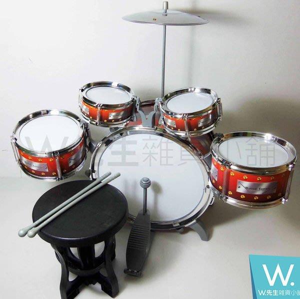 【W・先生】兒童爵士鼓/爵士鼓/兒童鼓/玩具鼓/拍拍鼓/教育玩具/聲響玩具/嬰兒鼓/小小鼓手/兒童樂器/