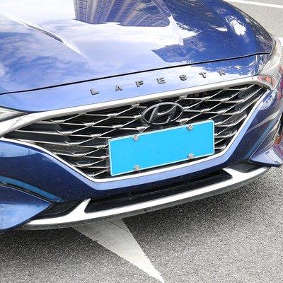 心悅汽車精品現代菲斯塔改裝車標中網標前后標19款方向盤標個性標外觀標志黑色
