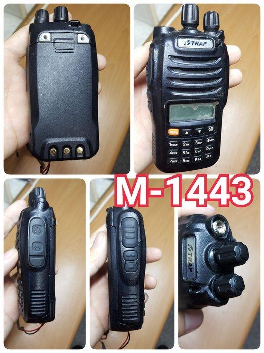 免執照 無線電 業餘機 業務機 VHF UHF FRS UV VU 對講機 TRAP M-1443D2 TR308 鴻G