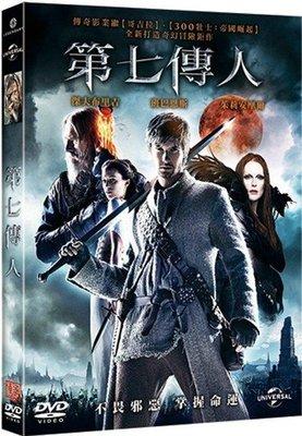 (全新未拆封)第七傳人 Seventh Son DVD(傳訊公司貨)限量特價