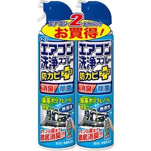 日本EARTH冷氣空調保養抗菌清潔劑(420ml×2瓶)免水洗現貨