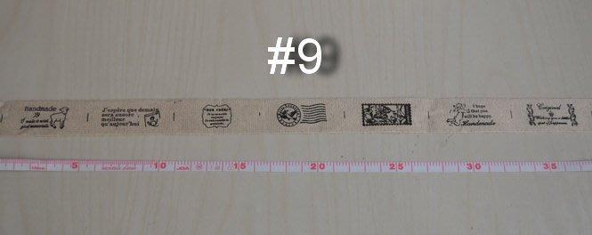 厚棉麻布標-編號#9.~ 手作自然風裝飾材料 / 拼布材料*台灣製*巧巧布拼布屋*