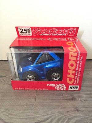 舊款 絕版 TOMY Tomica Choro Q Jumbo 25 週年 Nissan Skyline GTR R34