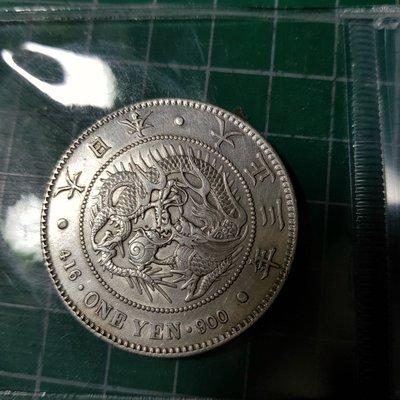 日本龍銀大正三年一圓