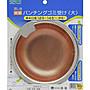 【JPGO】日本製 高儀WATER AREA 純銅廚房水槽排水口濾網 適用12.5~14.5cm #487