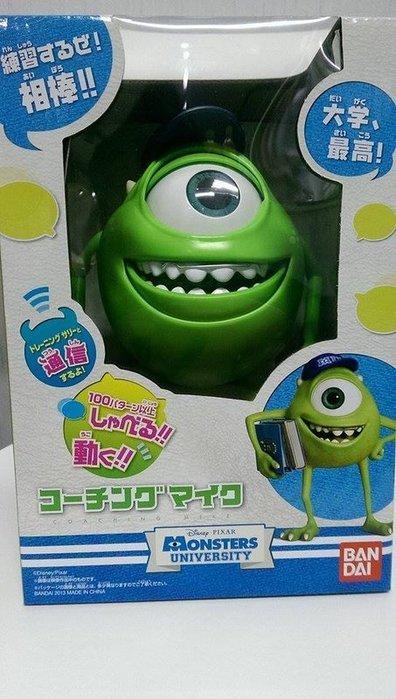 全新 現貨 免運 日本 進口迪士尼 怪獸大學 大眼仔 眼睛 手 嘴巴 都可動喔 互動 公仔