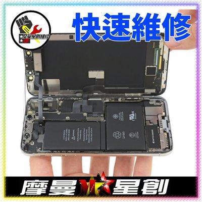 ☆摩曼星創通訊☆APPLE IPHONE 6PLUS螢幕總成 摔機 螢幕破裂 液晶爆裂 觸控異常 快速現場手機維修 台中市