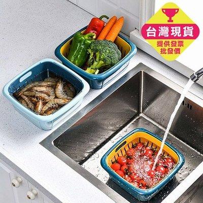 收納盒 保鮮盒 瀝水籃 收納籃 小款 分裝盒 食材 食物 備料 冰箱收納盒 瀝水保鮮盒【M071】❃彩虹小舖❃