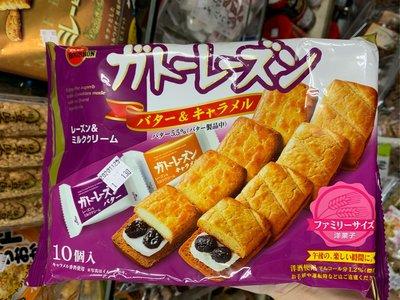 愛買JAPAN❤北日本 BOURBON 葡萄夾心派 葡萄乾焦糖奶油餅乾 現貨