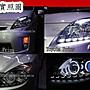JK極光LED導光 淚眼ALTIS FORTIS WISH FX35...