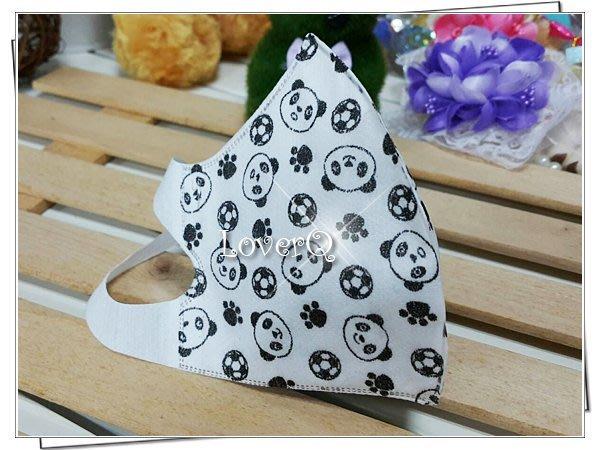 LoverQ 熊貓圓仔 卡通 口罩 50枚入 * 台灣製造 兒童口罩 3D口罩 立體口罩 立體服貼設計 蹦米香 匠心