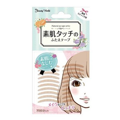 ◇天天美容美髮材料◇ LUCKY ENT350雙眼皮貼 30對-網狀膚 [44205]
