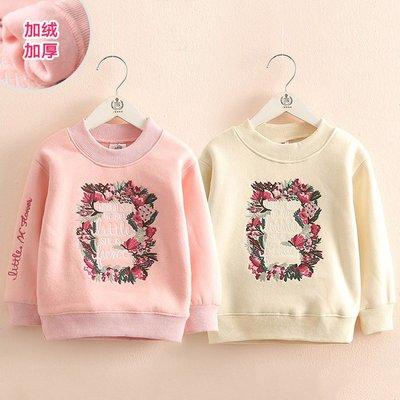 艾町Eyeing Shop 🎀現貨🎀韓版春秋女童粉色繡花朵內絨毛長袖上衣