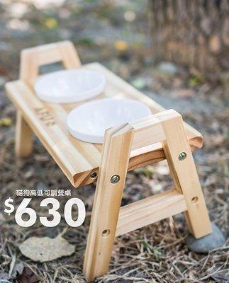 &米寶寵舖$ AFU 2口原木餐桌 手工製造 適用幼貓犬 成貓 小型犬 狗餐桌 貓餐桌 阿富