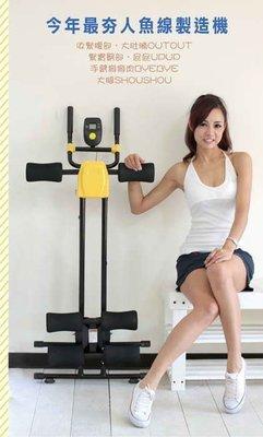 1 TIG /AB POWER 健腹機 /5分鐘美臀健腹機/健身器/ 馬甲線/健腹機/另售.跑步機/健身車/踏步機