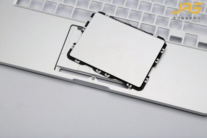 【金日鑫蘋果維修】APPLE  Macbook Air  11吋 2014年 A1465 觸控板無反應維修