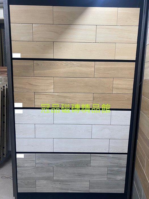 ◎冠品磁磚精品館◎西班牙進口精品 數位木紋石英磚(共四色)–15X60 CM