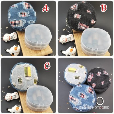 牛仔布包精油收納包鑰匙包+PP收納盒組(含2ml精油分裝瓶10個/滴管瓶1個+分裝用小工具)多特瑞精油適用