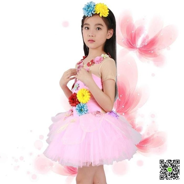 兒童演出服 新款兒童幼兒園花仙子系列粉紅花朵蓬蓬紗裙舞蹈表演出服裝 玫瑰女孩