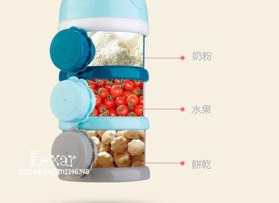 【蒂斯】英國進口品牌Douxbe新品be 寶寶裝新奶粉便攜盒外出迷你奶粉格儲存罐AT-362 洋裝