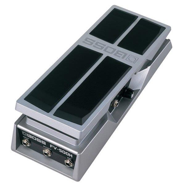 【六絃樂器】全新 Boss FV-500H 電吉他 電貝斯音量踏板 / 現貨特價