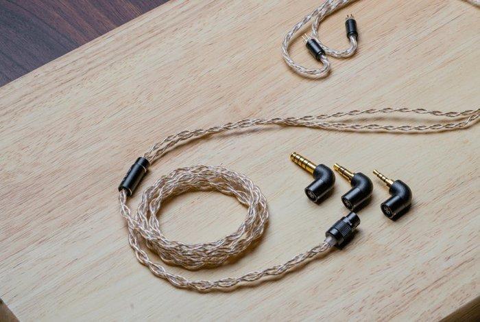 禾豐音響 公司貨 Fiio LC-RE 三元線-金銀銅線 x 3.5/2.5/4.4mm可換接頭全平衡耳機升級線