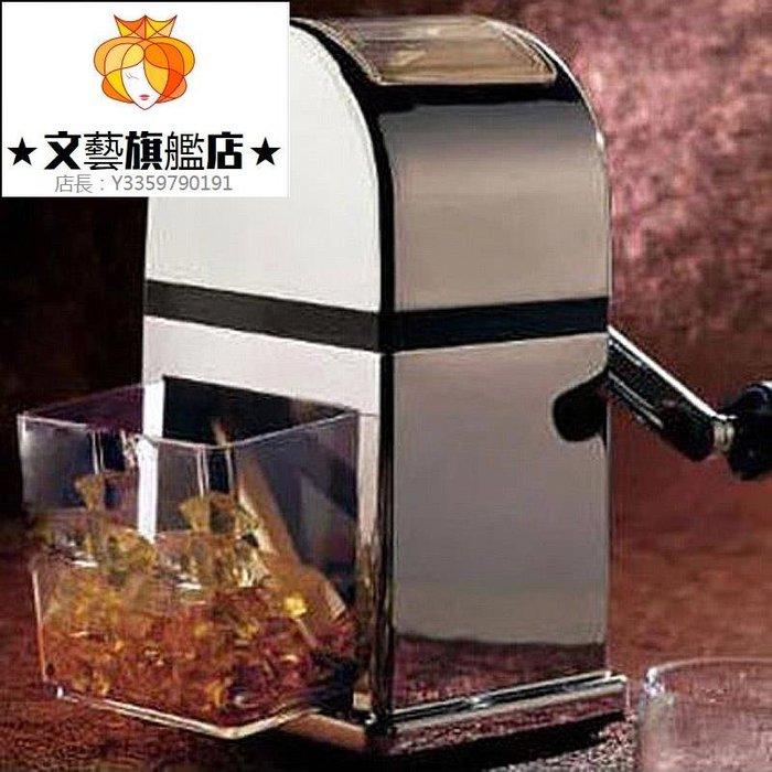 預售款-WYQJD-手搖碎冰機商用家用刨冰機手動刨冰器碎冰器碎顆粒創意家居*優先推薦