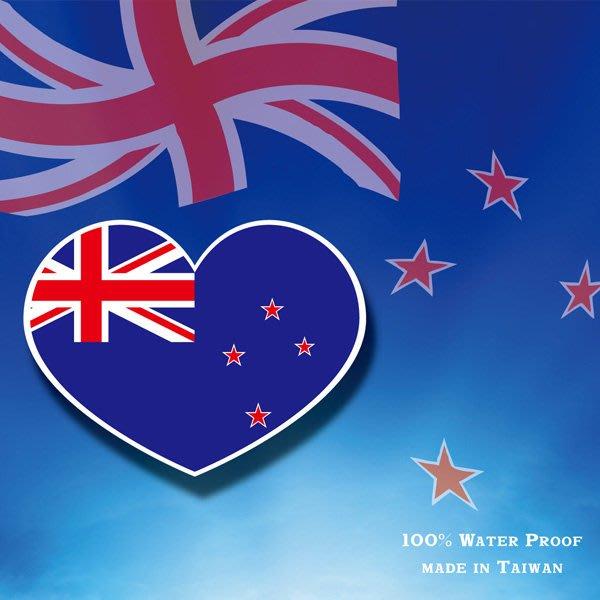【國旗貼紙專賣店】紐西蘭愛心形旅行箱貼紙/抗UV防水/多國款可收集和客製