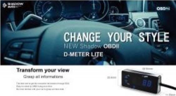 DJD19052363 Shadow五合一多工顯示器 TUBRO版 通用款 Ford Fiesta OBD_II