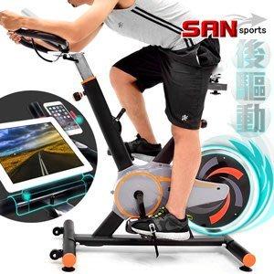 飛輪健身車SAN SPORTS 美式後驅動13KG13公斤飛輪車美腿機室內腳踏車自行車公路車C175-611【推薦+】