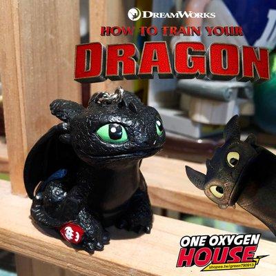 夢工廠 DRAGON 馴龍高手 無牙 夜煞 鑰匙圈 吊飾 公仔 玩具 光煞 沒牙 擺飾
