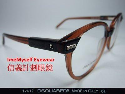 Dsquared D2 DQ5081 spectacles prescription frames glasses 眼鏡