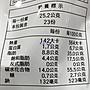 美兒小舖COSTCO好市多代購~RUFFLES 樂事波樂 咖哩豬排味洋芋片(580g/包)