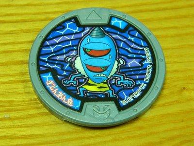 日本正版 妖怪手錶 獎牌 徽章 Lamine C150 白色錶帶手錶用