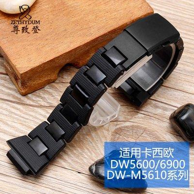 錶帶 手錶配件適配卡西歐G-SHOCK男GW-M5610-1/M5610BC-2/1B/7/S5600塑鋼手表帶