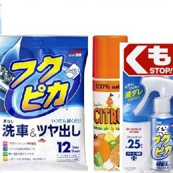 【shich急件】 武漢肺炎 車內有機抗菌劑 100%天然柑橘噴霧罐(2oz) +驚奇布+玻璃防霧劑 合購優惠719元