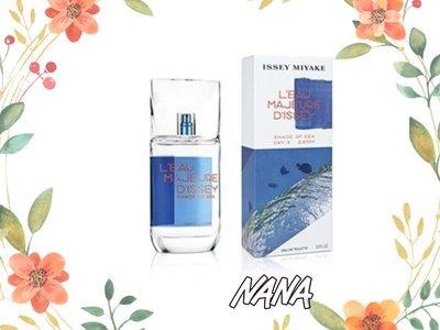 ♡NANA♡Issey Miyake 三宅一生 一生之水 海洋男性淡香水 100ML